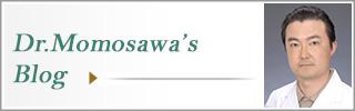 Dr.Uchiura's Blog